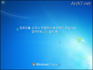win7_windows_anytime_upgrade_47