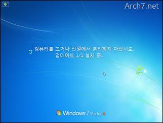 win7_windows_anytime_upgrade_47