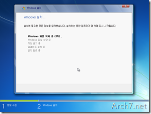 reinstall_windows_7_38