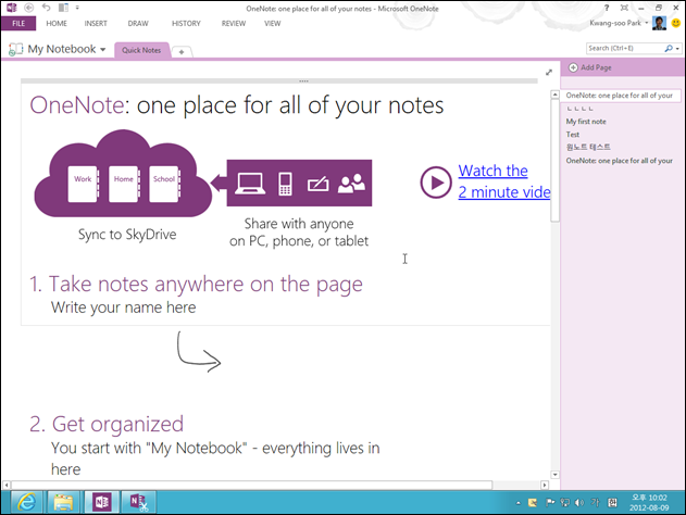 Office_2013_Preview_73