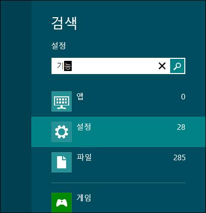 Add_Windows_Media_Center_to_Windows_8_Pro_13