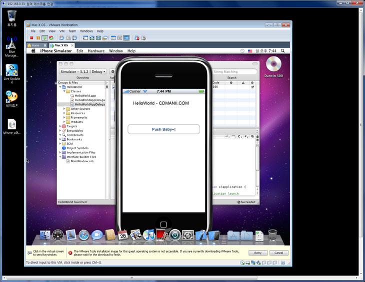 iPhone SDK, Mac OSX Snow Leopard v10.6.3, vmware 개발, 아이폰 vmware, 아이폰 개발 구축환경, 아이폰 개발 책, 아이폰 구축환경, 아이폰개 발, 해킨토시, 해킨토시 vmware, 해킨토시 개발, IT, mac, 맥
