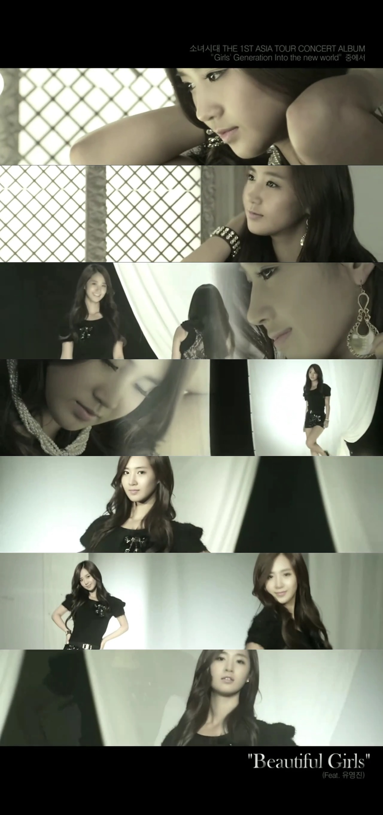 Beautiful Girls MV Capture(YuRi)