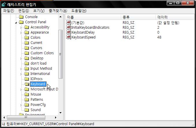 Game, Game Util, Initial Keyboard Indicators, It, Keyboard Delay, Keyboard Registery, Keyboard Speed, keyreg, keyreg 다운, keyreg.exe, REVIEW, 넘록키 설정, 던파 공속, 던파 키보드레지, 레지스트리 변경, 레지스트리 수정, 마구마구 키보드레지, 메이플 키보드레지, 서든 키보드, 오디션 키보드레지, 키보드, 키보드 값, 키보드 딜레이, 키보드 레지, 키보드 레지 변경, 키보드 레지 설정, 키보드 레지값, 키보드 레지스트리, 키보드 레지스트리 변경, 키보드 레지스트리 설정, 키보드 반응속도, 키보드 반응속도 설정, 키보드 설정, 키보드 설정 유틸, 키보드 속도, 키보드 스피드