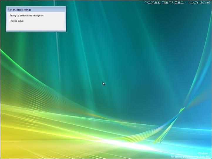 Windows-7-M3-v6801-0-080913-2030_54