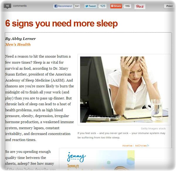 힐링-웰빙-건강관리-영양-수면-잠-수면부족-렘수면-기억력-건강-음식-고혈압-비만-우울증-호르몬-면역력-기억력-식욕-생체시계-체중-다이어트-건강-주의력 장애-잠자는 시간-차키-대화-운전-카페인음료