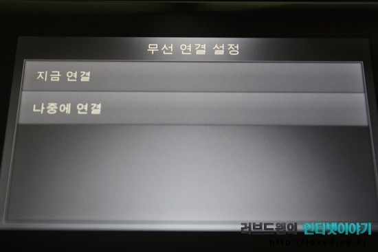 HP ENVY e-복합기 D410a 설정