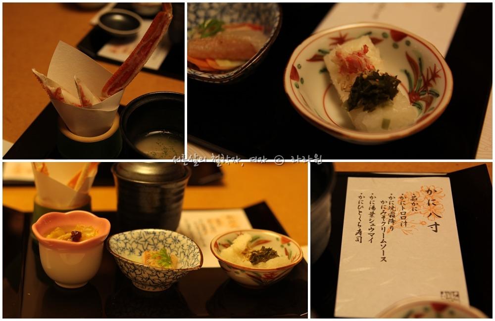 오사카 자유 여행, 오사카 게요리, 오사카 카니도라쿠, 카니도라쿠 우메다, 우메다역 맛집, 카니도라쿠 게정식, 도톤보리 게요리, 카니도우라쿠, 카니도라쿠, 오사카 맛집, 오사카 맛집 추천, 일본 자유 여행,