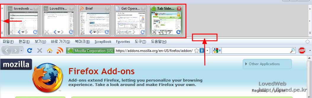 파이어폭스 확장기능 Tab Sidebar