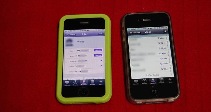 viber kt 요금, 무료전화, 아이폰 viber, viber 어플, viber, viber 사용법, viber 가입, viber 수다폰, viber 인증, 바이버, 아이폰 바이버, 바이버어플, 바이버 어플, viber 인증번호, viber sms, viber kt 어플, viber 사용, viber 아이폰 설치,