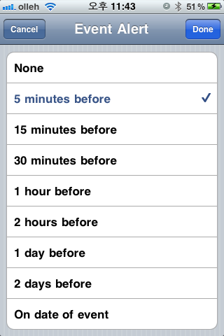 IT, 아이폰 어플, 아이폰, 아이폰4, 아이폰 일정, 아이폰 일정어플, 일정 어플, 일정어플, 아이폰 일정 어플, 아이폰 To do List, To do list, todolist, iphone, 아이폰4 추천어플, weekly diary 어플, 주간일정 어플, 아이폰일정어플, 아이폰 어플 추천,