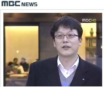 MBC <뉴스데스크>의 원고와 다른 멘트 방송