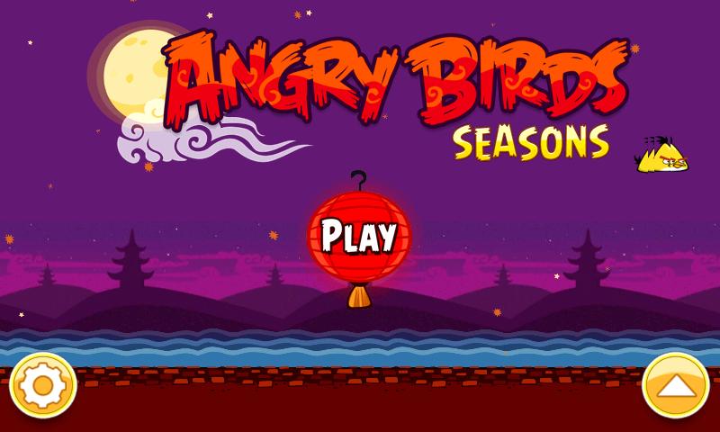 앵그리버드 문 페스티벌, 앵그리버드 문 페스티발, 앵그리버드 시즌 문 페스티벌, Angry Birds Seasons 1.6 APK Moon Festival, Angry Birds Seasons Moon Festival