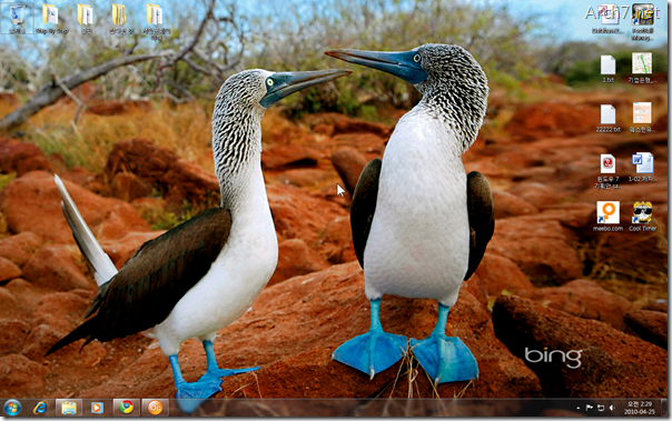 bing's_best_windows7_theme_17