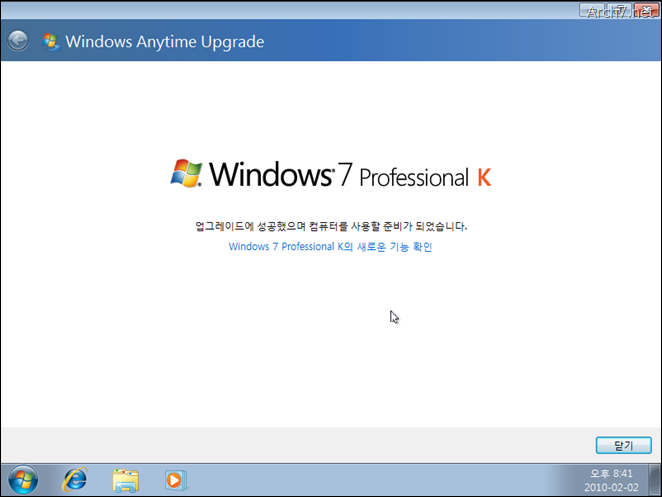 win7_windows_anytime_upgrade_126