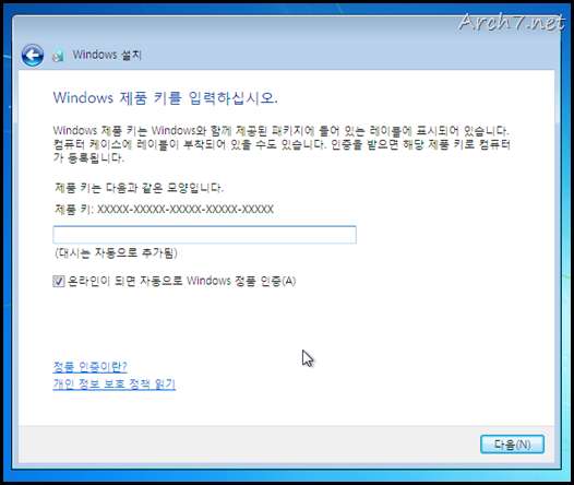 win7_7100_korean_51