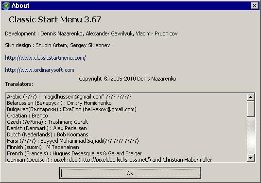설치한 뒤 첫 실행 화면 3 - 정보(About) 화면