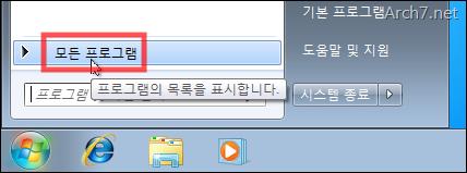 win7_windows_anytime_upgrade_03