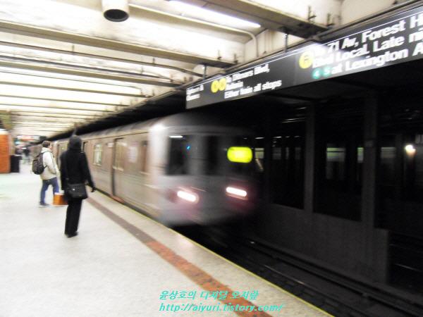 뉴욕지하철