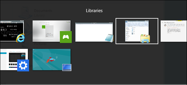 Switch_Between_Apps_or_Snap_Apps_Windows8_02_2
