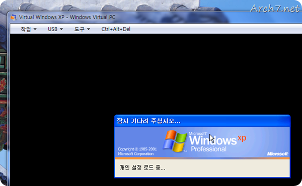 가상 Windows XP – Windows Virtual PC