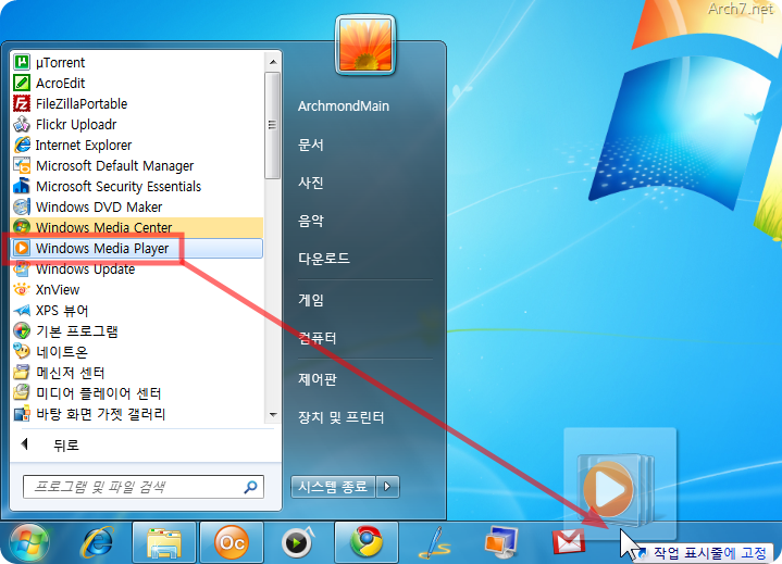 hot_to_reinstall_windows_media_player_12_19