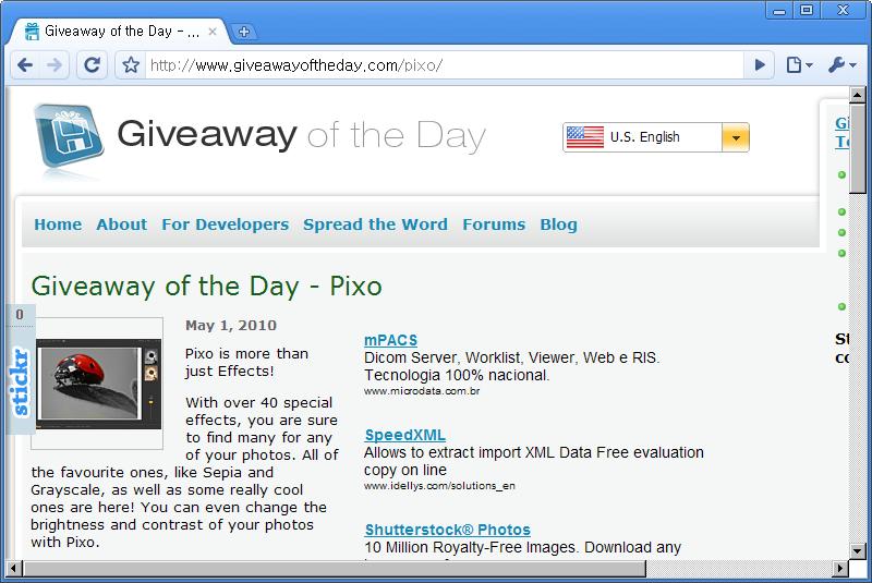 Giveaway of the Day 홈페이지 - 오늘은 Pixo 프로그램이 공짜!