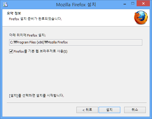 default_browser_war_08