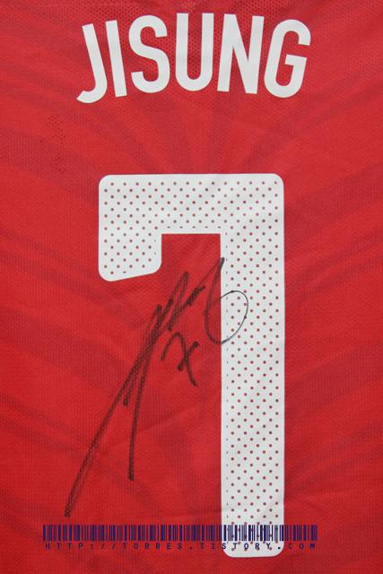 10-12 Korea National Team Home players S/S No.7 JISUNG (with Signature)
