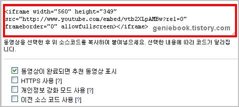 유투브 동영상 퍼오기/올리기