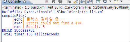 Error: could not find a JVM.