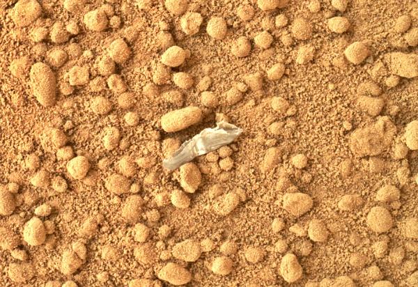 화성비닐조각