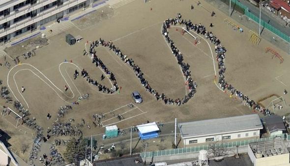 재난 속에서도 믿을 수 없는 질서의식을 보여준 일본인들