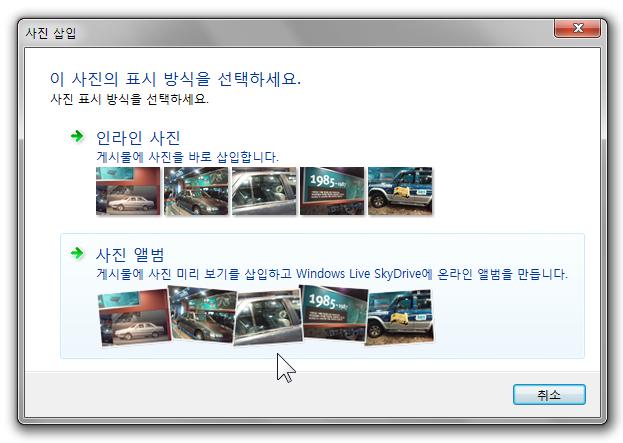 window_live_writer_2011_18