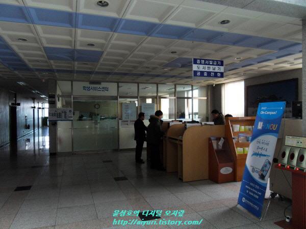 경기지역대학1층로비