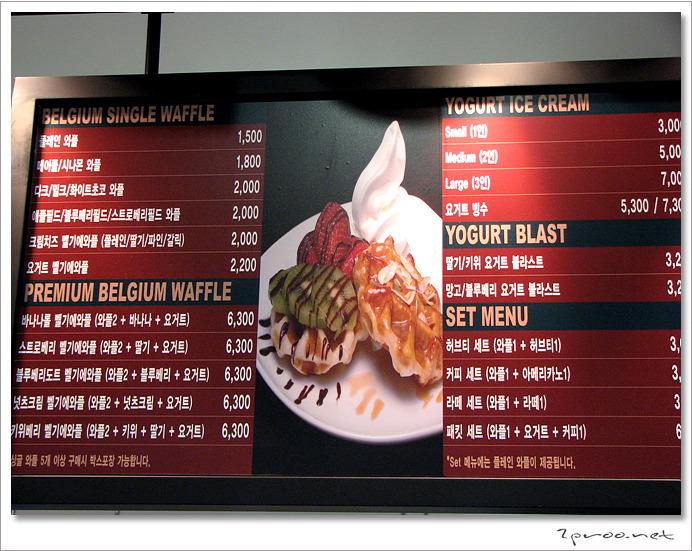 요거프레소 메뉴판, 가격