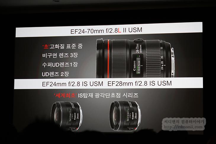 5D Mark III 발표회, 1DX, 1D X, 1D x, 왕덱스, 오두막투, 오두막쓰리, 오지마삼, 사용기, 후기, 리뷰, IT, 카메라, 사진, 동영상, Canon, 캐논, 발표회, D800, D4, ISO, 감도, 센서, 노이즈, 5D Mark III 발표회에 다녀왔습니다. CES가서 Canon 1DX 는 만져보고 왔지만 아무래도 최상위 플래그쉽 모델이고 3월에나온다고 했다가 4월로 연기된 터라 조금은 현실적인 5D Mark III에 사람들이 관심을 더 많이 나타내었는데요. 물론 그렇다고 1DX가 사용자들이 관심 없다는 내용이 아니구요. 아무래도 실제사용자들이 구매해서 손에 갖게 되는 기종 중 수로 봤을 때 많은것은 5D Mark III 이겠죠. 기존의 오두막투보다 좋아진 점은 센서 부분에 변화가 있었고 덕분에 좀 더 높은 ISO 에서 작은 노이즈를 볼 수 있게 되었습니다. 물론 지금은 좀 더 자세한 벤치들이 나오면서 캐논에서 말한 -2 스탑보다 실제로는 좀 부족하다는 내용들도 올라오고 있긴 하지만, 그렇다고 치더라도 이전보다는 빨라진 AF속도에 연사속도 그리고 좋아진 화질, 편리해진 기능이 보강 된점은 확실합니다. 다만 니콘의 새로운 기종 D800이 나와있는 가운데 캐논이 좀 이야기를 듣고 있는것이 가격 부분에 대한 것이죠. 니콘은 좀 더 고화소의 바디가 나왔는데 캐논보다 훨씬 저렴하게 지금 나와있기 때문인데요. 아무래도 제 생각에는 렌즈를 무엇을 가지고 있느냐에 따라서 어떤 바디를 할지 결정이 날 듯하네요. 둘다 좋은 기종이고 어떻게 사용자가 쓰느냐에 따라서 능력을 100% 이상 발휘해 줄테니까요. 그럼 지금부터 5D Mark III 발표회 후기를 적어보도록 하겠습니다.