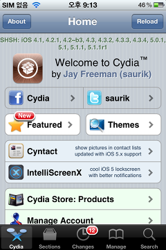 updating iphone 4 to ios 6