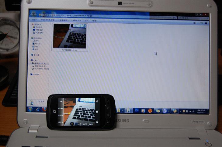 IT, 옵티머스원, 옵티머스, LG, LG-KU3700, KU3700, KES2010, 리뷰, 후기, 개봉기, 사용기, 활용기, 구글, 어플리케이셔, 앱, app, optimus, optimus one, google, 얼리어답터, 체험단