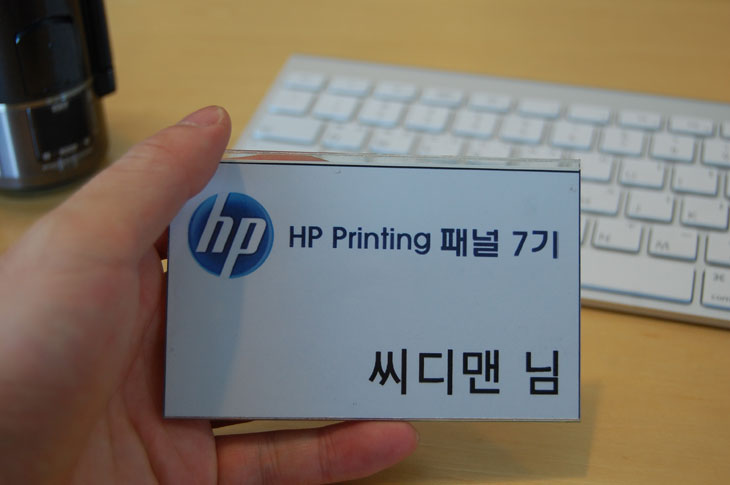 7기, C310a, D410a, e-복합기, envy, HP, HP ENVY, HP ENVY e-복합기 D410a, HP e프린트, HP Printing 패널, HP 패널, HP 프린트앱스, It, P1025n, USB, USB드라이브, 레이저젯, 리뷰, 복합기, 복합기 추천, 사용기, 사진, 씨디맨, 외장형 카드리더기, 이메일프린팅, 체험단, 출력, 카드리더기, 컬러터치액정, 터치액정, 패널, 프린터 추천 HP 추천, 활동, 휴레패커드