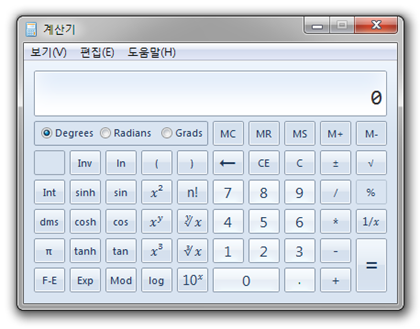 calculator_windows7_04
