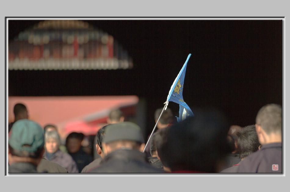 [Canon 7D] 깃발 _ 중국