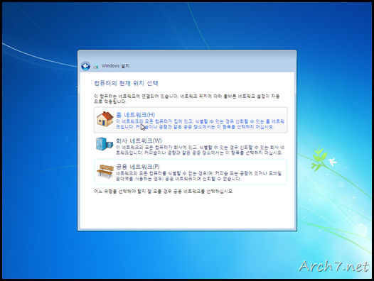 win7_7100_korean_63