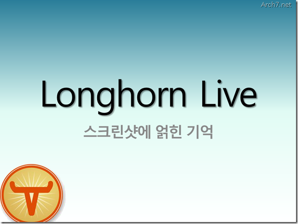 windows_live_era_02