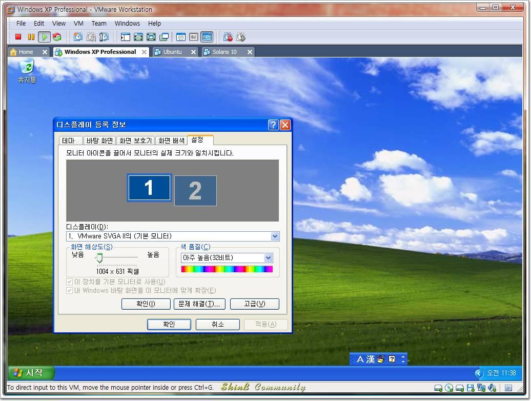 신비 블로그 :: 가상 머신의 화면 제어