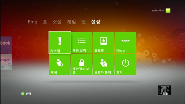 TVCAM장치_20120819_011505.335