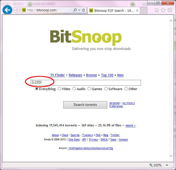 [Bitsnoop] 비트스눕 사용법 - bitsnoop.com