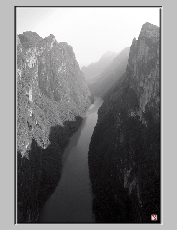 [삼성WB2000] 북반강대협곡 _ 중국