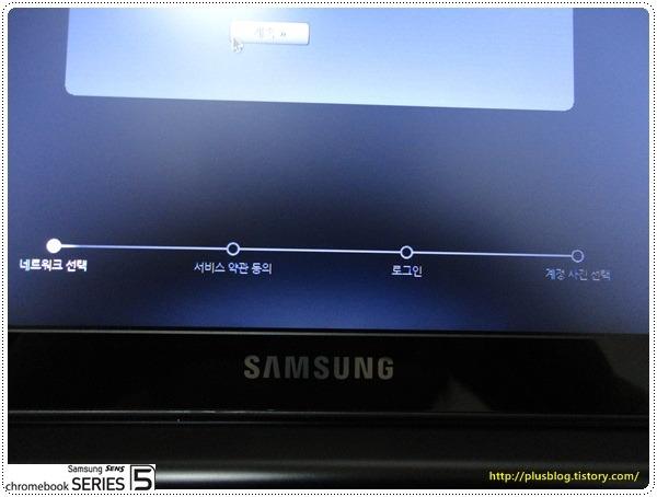 삼성 시리즈5 크롬북