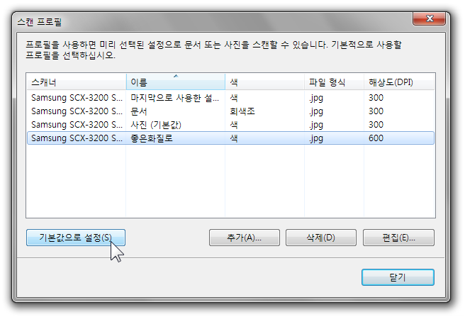 windows7_scanner21